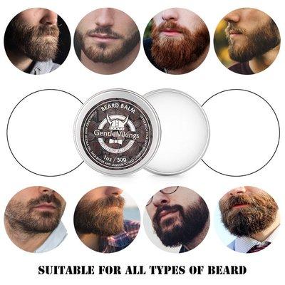 gentle vikings men's essentials kit includes beard balm, beard oil and wooden beard comb - exclusive gift set